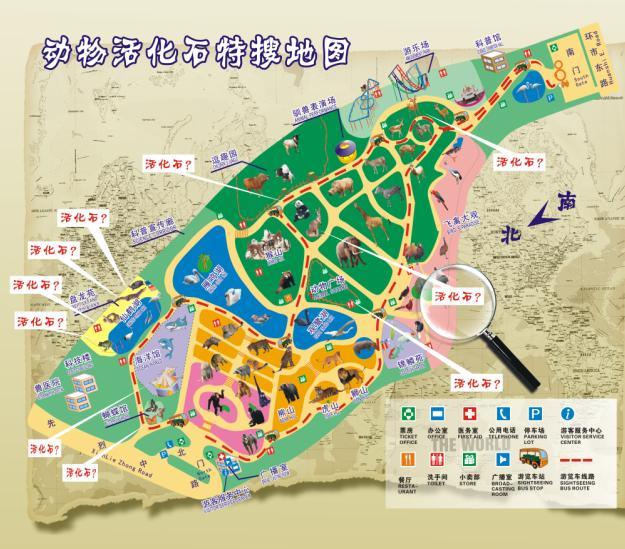 """广州动物园的""""活化石"""""""