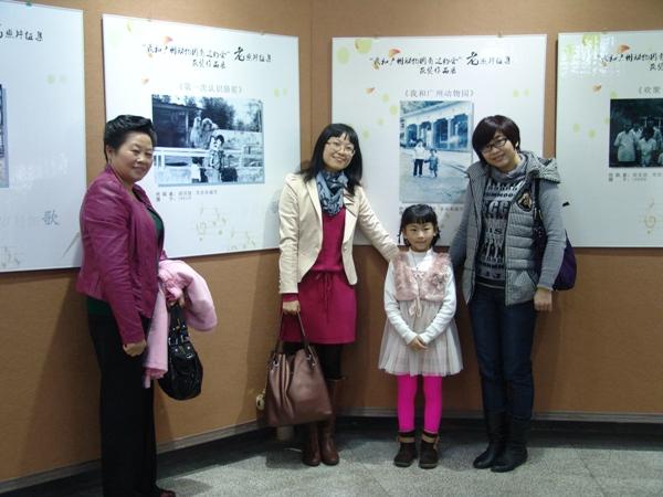 """""""我和广州动物园有过约会""""老照片征集大赛颁奖暨展览"""